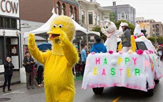 复活节长周末 天气-交通-开关门-去哪里玩