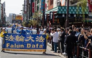 4月16日,日本法輪功學員在東京淺草舉行紀錄425遊行,向民眾傳達真相,聲援中國法輪功學員控告迫害元凶江澤民。(遊沛然/大紀元)