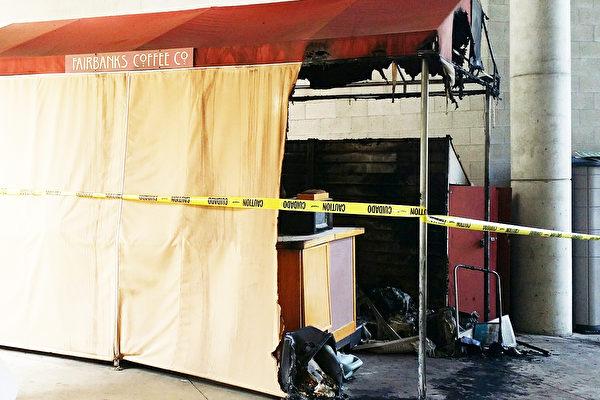 4月17日午夜时分,加州大学圣地亚哥分校4个Fairbanks咖啡售货亭相继起火,警方判断为故意纵火,但尚未锁定嫌犯。图为一处被烧毁的咖啡亭。(大纪元)