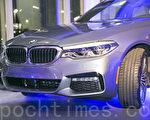 灣區寶馬車行East Bay BMW 全新第7代BMW 5系上市