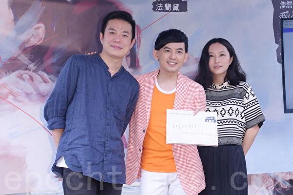 黃子佼於2017年4月20日在台北參加法蘭黛樂團x媒體跨界王活動。圖左起為團員孟諺、黃子佼、法蘭黛。(黃宗茂/大紀元)