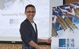 香港宽频行政总裁及持股管理人杨主光。(余钢/大纪元)