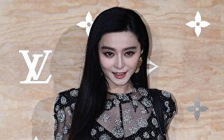 《大轟炸》將在韓國上映 范冰冰位於海報邊緣