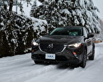 2017 Mazda CX-3。〈李奥/大纪元〉