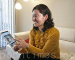高智晟律师53周岁生日这天,太太耿和自制音乐贺卡上传到网络。图为耿和演示这个视频。(周凤临/大纪元)