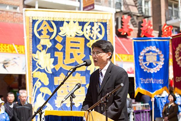 海外華人新年寄語:退出中共 結束專制暴政