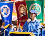 2017年4月23日纽约部分法轮功学员在法拉盛举行纪念四二五和平上访18周年大集会。(戴兵/大纪元)