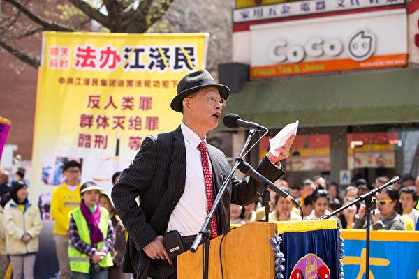 2017年4月23日纽约部分法轮功学员在法拉盛举行纪念四二五和平上访18周年大集会。中国基督教民主党发言人陆东发言。(戴兵/大纪元)