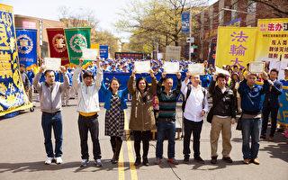 2017年4月23日纽约部分法轮功学员在法拉盛举行纪念425和平上访18周年大集会。公开退出中共。(戴兵/大纪元)