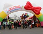 """家扶中心成立50周年了,举办""""用爱包围疼惜囝仔""""儿童保护爱心园游会,现场共有120个爱心摊位参与。多达六千多名扶助家庭和社区民众参与盛会,热闹滚滚。(嘉义家扶提供)"""