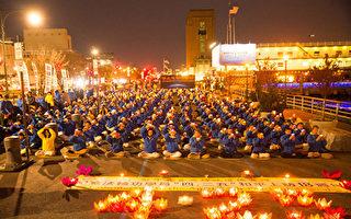 美国大纽约地区部分近千名法轮功学员,来到纽约中领馆前进行烛光守夜,纪念和平大上访十八周年。(戴兵/大纪元)
