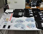 台湾台中市警察局第四分局23日宣布侦破诈骗集团案,查获包括林姓主嫌等7人到案,并起出做案用电脑、手机、教战手册及现金新台币23万元等。(警方提供)