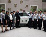 云端智慧巡逻车整部车备有8部摄影机,全盘掌握现场资讯,ICF主席John G.Jung(中左)表示,ICF在全球有160个城市会员,六月在纽约召开的会员大会,要特别介绍嘉义市云端智慧巡逻车系统。(嘉义市政府提供)