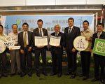 云林县政府24日与德商wpd达德能源集团签署2000亿投资绿能。(廖素贞/大纪元)
