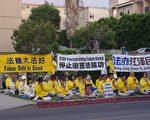 4月25日洛杉磯部分法輪功學員在中領館前舉行燭光夜悼,紀念1999年4.25中南海萬人和平上訪,呼籲法辦江澤民、停止迫害法輪功。(劉菲/大紀元)