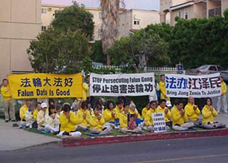4月25日洛杉矶部分法轮功学员在中领馆前举行烛光夜悼,纪念1999年4.25中南海万人和平上访,呼吁法办江泽民、停止迫害法轮功。(刘菲/大纪元)