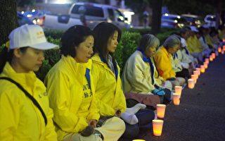 """4月25日洛杉矶部分法轮功学员在中领馆前举行烛光夜悼,纪念1999年""""4‧25""""中南海万人和平上访,呼吁法办江泽民、停止迫害法轮功。(刘菲/大纪元)"""