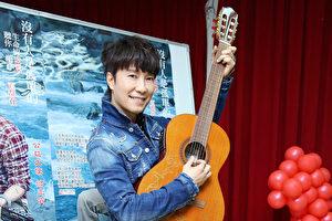邰正宵擔任公益大使,捐出心愛的吉他提供義賣籌善款。(起初娛樂提供)