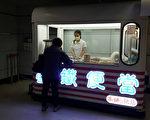 台北市卫生局4月26日上午派员到台北铁路餐厅稽查,发现有6项卫生缺失,已开限期改善通知单,若未改善,将依法开罚。现场也抽验2件台铁便当。 (北市卫生局提供/中央社)