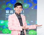 藝人黃子佼(佼佼)4月26日在台北出席衛浴品牌藝術特展。(陳柏州/大紀元)