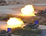 26日,韩美联合军演,尖端武器参演反制北韩的挑衅。图为韩国陆军K1A2坦克。(JUNG YEON-JE/AFP/Getty Images)