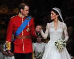 威廉王子与凯特王妃即将庆祝结婚6周年纪念日。图为2011年4月29日,在伦敦举行的世纪婚礼。(CARL DE SOUZA/AFP/Getty Images)