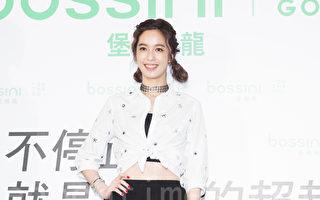 艺人陈庭妮4月27日在台北出席服装品牌记者会。(陈柏州/大纪元)