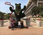 台北市工務局為宣傳世大運,在台北車站站前廣場設置高2.7公尺的彩帶熊綠雕,讓外國遊客了解世大運主辦城市就在這裡。(北市工務局提供)