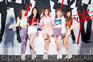 女團Twinko4月28日在台北出席EP《戀愛限定》記者會。(陳柏州/大紀元)