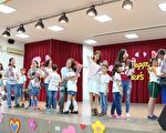 母亲节感恩活动,由幼儿园至六年级各班2位小朋友代表上台,大声说出对母亲及家人的感谢,并将自制饼干及康乃馨献给代表上台的家长们!(李撷璎/大纪元)