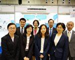 日本外科学会定期学术集会4月29日于横滨圆满落幕,台湾国际器官移植关怀协会与日本移植旅考量会合作,向日本医界分享立法经验。(台湾国际器官移植关怀协会提供)