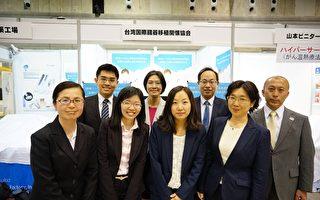 日本外科医师连署促修法 杜绝器官移植旅游