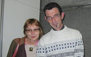 4月29日下午,Yves Antoine先生和夫人Helena Povalhina观看了神韵世界艺术团今年在法国南特的第二场演出。(麦蕾/大纪元)