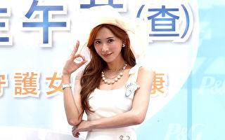 林志玲上演「公主午茶秀」 手做甜點贈病友