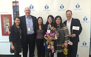 聖德力小學校長賈妃莉(右三)獲金蘋果獎基金會的傑出教育領袖獎。(聖德力學校提供)