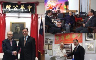 左圖:中華公所主席蕭貴源(左)。右上圖:美東聯成公所顧問趙文笙(中),和美東聯成公所主席鄧學源(右)。右下圖:中華總商會執行長于金山(左)。 (韓瑞/大紀元)