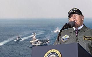 川普3月2日在美國最新航母「福特號」上表示要大力強化美國軍力,航母恢復到12艘,讓美國「國威遠揚」。 (大紀元合成圖)