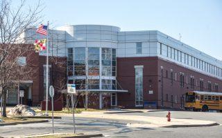 3月16日,馬里蘭州羅克維爾市(Rockville)這所公立高中發生了一起強姦案,引發全國關注。 (Benjamin Chasteen/大紀元)