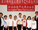 僑教中心主任歐宏偉(右一)和會長陳燕貞(左一)為歌唱比賽優勝者頒獎。(貝拉/大紀元)
