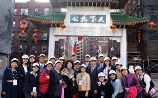 台湾教育部活化教学访团全体代表合影。(贝拉/大纪元)