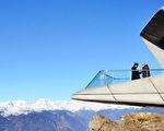 梅斯纳尔山峰博物馆,位于意大利北部南蒂罗尔地区。(Scarlett To 提供)