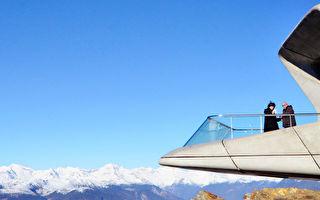 梅斯納爾山峰博物館,位於義大利北部南蒂羅爾地區。(Scarlett To 提供)