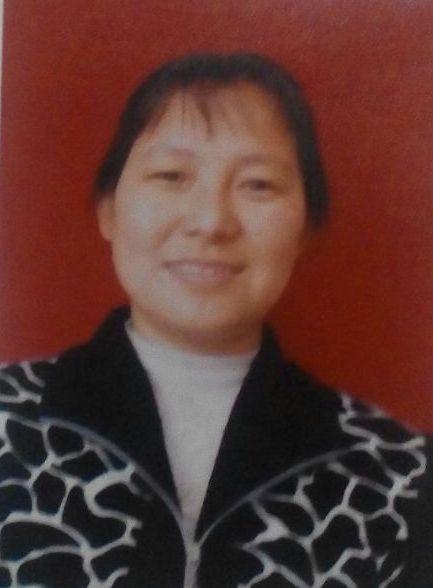 王元菊 黑龍江法輪功學員