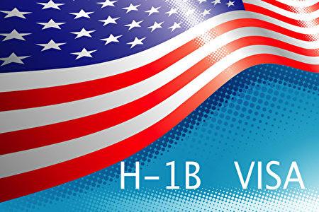 美国2018财年(2017年10月到2018年9月)8.5万个H-1B非移民工作签证,开放申请四天,即已额满。(Fotolia)