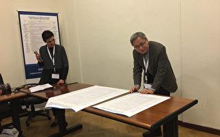 国健署长王英伟出席梵蒂冈跨国医疗会议,并代表台湾签署一份章程,宣示将致力推动高龄安宁照护,提供年长者尊重与关怀。(王英伟提供)