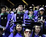 国土安全部(DHS)去年公告延长STEM国际生在美实习(OPT)期限为3年,一非营利组织向法院状告DHS违法,华府特区一名联邦法官日前裁决,因事证不足驳回诉讼案。(EMMANUEL DUNAND/AFP/Getty Images)