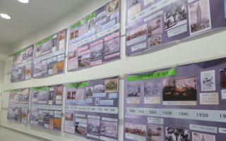 法拉盛圖書館舉辦邦恩之家歷史展覽,回顧法拉盛從農業到城區的變遷。 (林丹/大紀元)