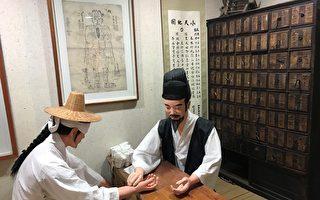 看作精神根源 韩国人推崇古文化