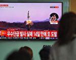 中共外交部朝鲜半岛事务特别代表武大伟出访韩国,通报习川会内容,并与韩方达成共识,一旦朝鲜执意进行新的核子试验或洲际导弹试射,将依据安理会决议,采取更严厉的制裁措施。(JUNG YEON-JE/AFP/Getty Images)