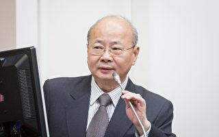 對於台灣被北韓駭客列為攻擊目標,金管會主委李瑞倉表示,目前為止國銀並未遭到入侵。(陳柏州/大紀元)